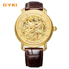 EYKI 3D Engraved Chinese Dragon Skeleton Mechanical Automatic Watch Men Genuine Leather Watch Strap Luxury Brand Wrist Watch