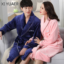 XI YUAER 2017 winter bathrobes for women men lady's long sleeve flannel robe female male sleepwear lounges homewear pyjamas60083(China)