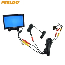 FEELDO 12V Car Cigarette Lighter Power RCA Video Cable Fast Quick Install 7inch Monitor 4LED Rear View Camera Kits #J-2380