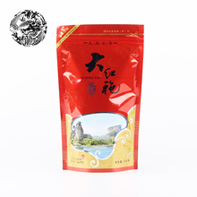250g Top Grade Chinese dahongpao Big Red Robe oolong tea the original oolong China healthy care Da Hong Pao tea Free Shipping