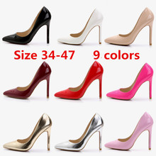 Plus size 42 43 44 45 46 47 women office lady career patent leather pointed toe red apricot bottom sole thin high heels pumps 48