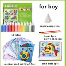 CXZYKING 12pcs Sand Painting Art Children Kids Drawing Toys Sand Painting Pictures Kid DIY Crafts Education Toy Pattern Random(China)