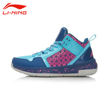 Li-Ning Men's Wear-Resisting Basketball Shoes Li Ning Breathable Cushioning Comfortable Outdoor Sports Sneakers