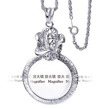 Women Flower long chain necklace With 2X Magnifying Glasslong Crystal chain necklace Daily Reading Purpose Round Window
