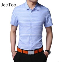 Buy 2017 Summer Men's Shirt Short Sleeve Stripes Men Dress Shirts Social Turn-down Collar Shirts Mens Cotton Striped Chemise Homme for $16.57 in AliExpress store