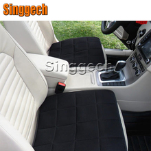 Car Breathable Mesh Seat Cushions For Toyota Corolla Avensis RAV4 Yaris Auris Hilux Prius verso For Buick Excelle Encore(China)