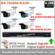 4pcs Hikvision DS-2CD2T55FWD-I5 5MP H.265 IP Surveillance Camera + Hikvision DS-7608NI-K2/8P Embedded Plug & Play 4K H.265 NVR