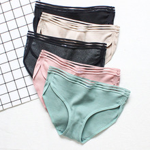 Buy SP&CITY Classic Soft Seamless Briefs Women Solid Cotton Underwear Breathable Sanitary Pants Fashion Design Sexy Panties Lingerie