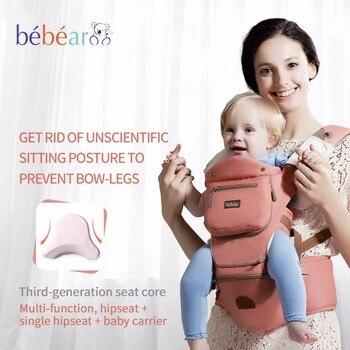 Bebear nueva hipseat prevenir o-tipo pierna de carga 20 kg 8 en 1 carry estilo Ergonómico portabebés Exclusiva ahorrar esfuerzo kid honda