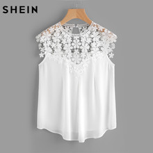 SHEIN Keyhole Back Daisy Lace Shoulder Shell Top Summer Blouses for Women 2017 White Cap Sleeve Elegant Blouse(China)