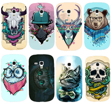 Cool Colorful Cartoon Animal mult-styles pattern Custom phone case hard Back cover Skin Shell for Samsung galaxy S3 mini I8190