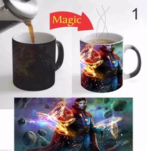 Superhero Doctor Strange mugs Magic mug transforming heat reveal cup cold hot heat changing color magic mug tea cups(China)