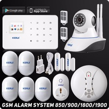 Kerui G18 Wireless Alarm System IOS Android iPhone APP Control Super Thin TFT Touch Panel Burglar Security Alarm Kit