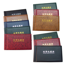 Paper Money Currency Banknote Collection Album Pocket Wallet for 20 Notes Pages Imitation leather cover for banknote protection(China)