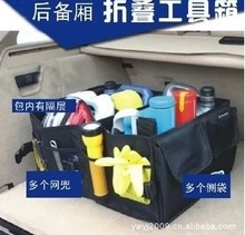 Car Boot Tidy Bag Organizer Organize Bag Auto Storage Box Multi-use Tools organiser oxford storage bags,vacuun storage bag,(China)