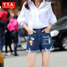 2017 Fashion Womens Jeans Summer Embroidery Pattern High Waist Stretch Denim Shorts Loose Casual Women Jeans Shorts Cute Clothes(China)