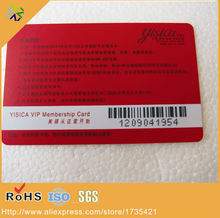 frosted surface effect hard plastic pvc material both side printing EM4300 barcode rfid card(China)