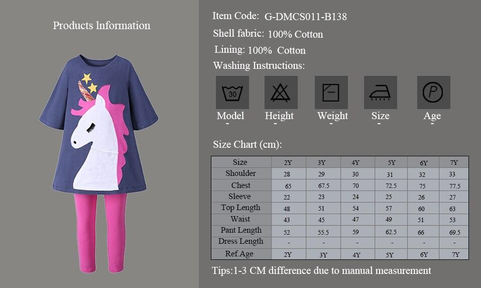 G-DMCS011-B138