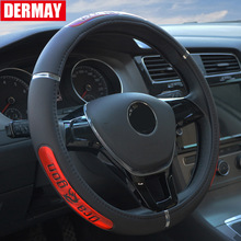 Free Shipping Hot Sell Drangon Design Leather Auto Car Steering Wheel Cover 38CM/15''  Anti-catch Holder Protector