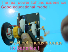 DIY hand generator,flywheel energy storage,Assemble the invention,Make a dc generator,teaching(China)