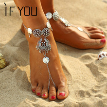 IF YOU Vintage Bohemian Owl Coin Totem Pattern Tassel Sandals Foot Jewelry Beach Leisure Bracelet Anklets Jewelry for Women