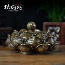 Extra large opening Lotus aromatherapy incense Temple worship of pure copper furnaces sent the mother home censer(China)