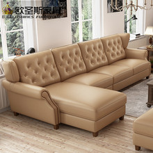 light coffee American style new designs 2017 sectional living room furniture l shaped corner victorian leather sofa set F80L(China)