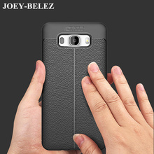 Shockproof Soft Silicone TPU Leather Armor Case for Samsung Galaxy J2 J3 J5 J510 J7 pro J7 Max 2016 Grand Prime Mobile Phone bag(China)