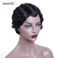 SHANGKE Hair Short Curly Synthetic Wigs For Black Women Black African American Wigs Women Heat Resistant Hair(China)