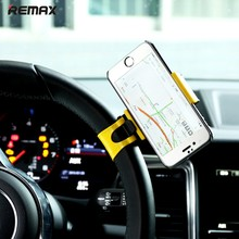 2017 Remax Phone Holder Car Steering Wheel Support for Mobile Universal Ring Stand Car Mount Cellphone Holder for 3.5 to 6.0inch