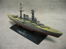 1:1100 1923 Battleship Mutsu Warship Model(China)