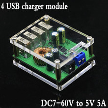 4 USB DC charger module 9V 12V 24V 36V 48V 60V to 5V 5A step down module with case for phone car free shipping(China)