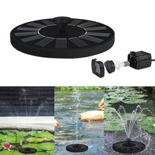 Solar Water Pump with filter cover 7V Floating Waterpomp Panel Garden Plants Watering Power Fountain Pool Automatical Fountains(China)