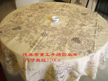 Export heavy hand embroidered round table cloth classic embroidery collection home dining table cloth Germany(China)