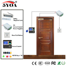Fingerprint RFID Access Control System Kit Wooden Glasses Door Set+Magnetic Lock+ID Card Keytab+Power Supplier+Button+DoorBell