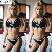 Hirigin Women Sport Bra Sets Underwear Sexy Lingerie Bras Panties G-String Beach Wear
