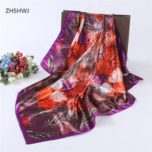 [ZHSHWJ] 90 * 90cm high quality women scarf foulard shawl satin scarf Bandana wild decoration Hijab beautiful scarf