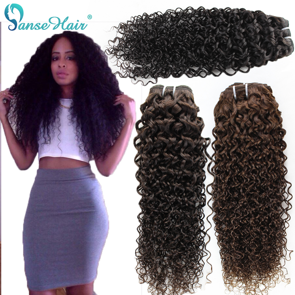 Malaysia Curly Hair 1 Bundle deal kinky Curly Virgin Hair bundles Cheap Afro Kinky Curly weave mink queen human hair style <br><br>Aliexpress