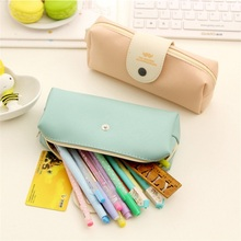 New Cute Kawaii Pure Color Leather Pencil Case School Pencil Bag For Girls Korean Stationery Free Shipping(China)