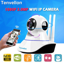 1080P IP WIFI Camera 2.0MP Wireless Surveillance Security Smart Camera Motion Detection IR Night Vision PTZ Baby Monitor Remote(China)