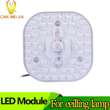 High Power Led Module Light 50W 12W 18W 24W 36W Energy Saving Ceilling Lamps Lighting Source 220V Cold White for Kitchen Bedroom(China)