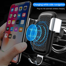 Buy H&A Qi Wireless Charger Car Holder iPhone X 10 Samsung S8 S9 Fast Car Mount Wireless Charging Phone Holder Stand Charger for $16.99 in AliExpress store