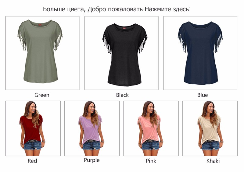 HTB1cMWhRpXXXXbJXVXXq6xXFXXX7 - New Summer Cotton Tassel Short Sleeve Tee Casual O-Neck