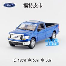 Gift for baby 1pc 1:32 18cm delicacy Ford F-150 Pickup truck car Acousto-optic pull back alloy model home decoration boy toy