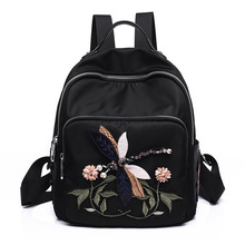 Sweet College Wind Shoulder Bag Bookbags Embroidered Oxford Cloth Girls Travel Shopping Backpack Fashion Female Bag