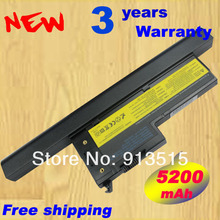 [Special Price] NEW LAPTOP BATTERY FOR IBM LENOVO X60 X61 Series, THINKPAD X60S X61S ,8cell