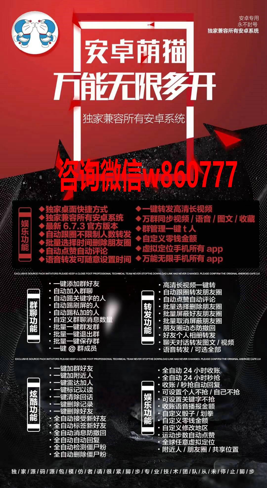 安卓萌猫 黑科技功能众多!2019舞厅热播《甘心情愿爱着你》,中文DJ舞曲大串烧!