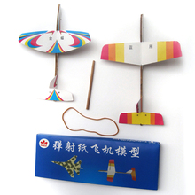 Free Shipping DIY Paper Airplane Model Flying Glider Aircraft Model DIY plane model Assembled Toy puzzle children gift handmade(China)