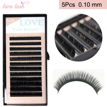 Free Shipping 5 trays/lot Korea Black Material 0.10mm Silk Eyelash Extensions Wholesale Price Private Label False Eyelashes(China)