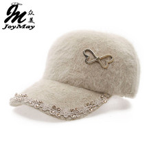 Free shipping fashion winter hat candy solid color rabbit fur baseball cap bowknot lace Women's Autumn and Winter cap W008(China)